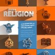 Religion icons. Vector format — Stock Vector #40504653