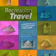 Stock Vector: Recreation. Travel