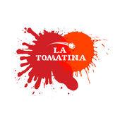 La Tomatina — Stock Vector