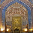 The inside of Ulugh Beg Madrasah, Samarkand, Uzbekistan — Stock Photo