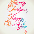 Merry Christmas and Happy new year wallpaper design — Stock Vector