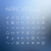 Vector arrows icon set — Stock Vector