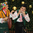 Bulgarian folklore - Stockfoto