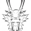 Dragon head — Stock Vector