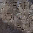 Ancient inscriptions — Stock Photo #31834153