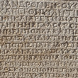 Ancient inscriptions — Stock Photo #31834161