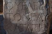 Ancient inscriptions — Stock Photo