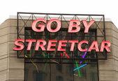 Streetcar — Stock Photo