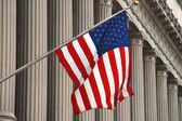 FBI Flag — Stock Photo