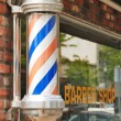 Stock Photo: Barber Pole