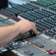 Sound Board — Stock Photo #26443651