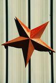 Hvězdy a pruhy — Stock fotografie