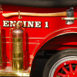 Stock Photo: Engine 1