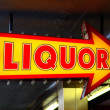 Liquor Sign — Stock Photo #31343383