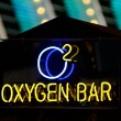 Oxygen Bar — Stock Photo