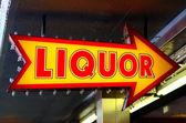 Liquor Sign — Stock Photo