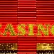 Stock Photo: Casino