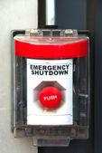 Shutdown — Stock Photo