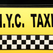 Stock Photo: NYC Taxi