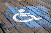 Handicap parkeren — Stockfoto