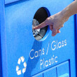 Stock Photo: Plastic Recycle