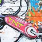 Graffiti Wall — Stock Photo #39026007
