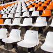 Empty stadium seat. — Stock Photo