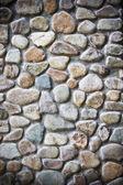 Stone wall background. — Stock Photo