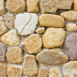 Stone wall background. — Stock Photo