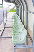 Coach and resrve benches in football stadium. — Foto de Stock