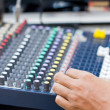Stock Photo: Sound mixer.