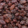Black Raisins. — Stock Photo