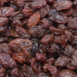 Stock Photo: Black Raisins.