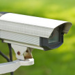 Security surveillance camera — Stock Photo