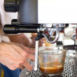 Stock Photo: Espresso machine brewing coffee.
