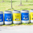 Recycling bins — Stock Photo
