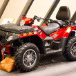Stock Photo: Polaris ATV