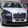 Постер, плакат: Rolls Royce Phantom Spirit