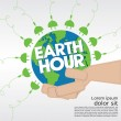 Earth Hour conceptual illustration. — Stock Vector