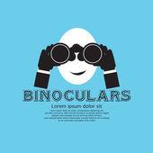 Binocular — Stock Vector