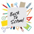 Back to School Concept. — Stock Vector #37991209