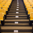 Empty Seminar Seat. — Stock Photo #39943445