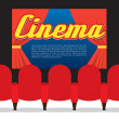 Cinema Seats In Front Of Screen — Vector de stock