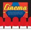 Cinema Seats In Front Of Screen — Vettoriale Stock