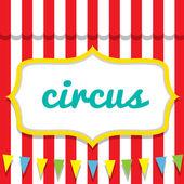 Circus Vector Illustratio — Stock Vector