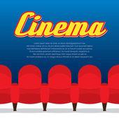 Cinema Seats Row — Stock Vector
