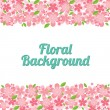 Floral Background Vector Illustration — Stock Vector #44569017