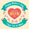 Happy Mother's Day Vector Illustration — Stock Vector