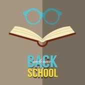 学校概念ベクトル図に戻る — ストックベクタ