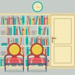 Reading Seats In Front Of A Huge Bookcase — Stock Vector #50681879